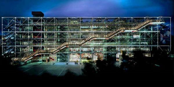 Le Centres George Pompidou