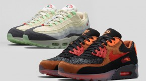 "Nike Air Max ""Halloween Pack"""