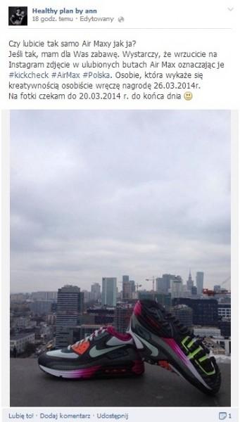 #kickscheck_Anna_Lewandowska