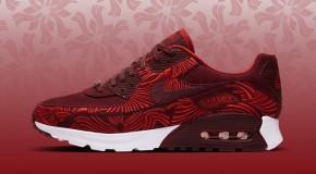 "Nike WMNS Air Max 90 Ultra ""City Collection – Shanghai"""