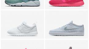 Obniżka -30% na kolekcję 'Promo Collection' na stronie Nike.com