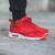 Nike Air Max Tavas – University Red/Bright Crimson-White