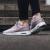 Nike WMNS Air Max Thea Textile – Plum Fog/Purple Smoke-White